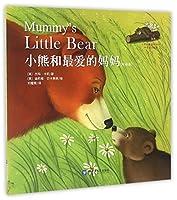 小熊和*的妈妈双语阅读故事套6册小熊和*的妈妈(双语版)亲情绘本故事情商性格习惯培养绘本心灵成长故事