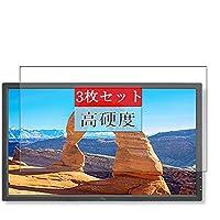 3枚 Sukix フィルム 、 NEC V323-3-AVT2 32インチ ディスプレイ モニター 向けの 液晶保護フィルム 保護フィルム シート シール(非 ガラスフィルム 強化ガラス ガラス ) 修繕版