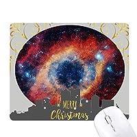 カラフルアイ星雲宇宙アイパターン クリスマスイブのゴムマウスパッド