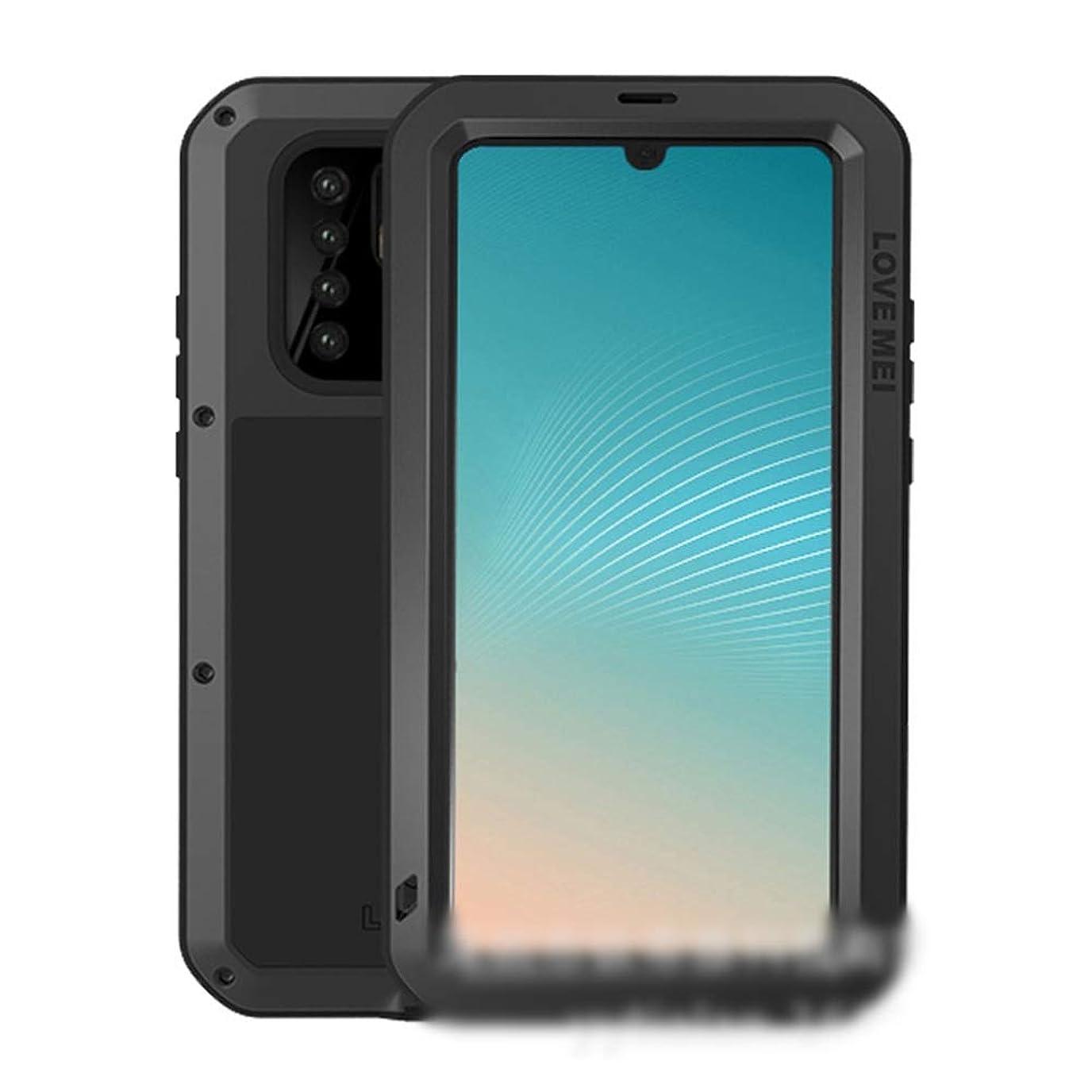 スキームコンクリート花婿Tonglilili 電話ケース、Huawei P20、P20 Pro、P30 Pro、P30、Mate10、Mate10 Pro、P30 Lite、Nova 4e、Mate20、Mate20 Pro、Mate20 Lite、Mate10 Pro用の3つの抗携帯電話シェルメタルドロップ保護スリーブ新しい電話ケース、Mate10、Nova 4、P20 Lite、Nova 3e