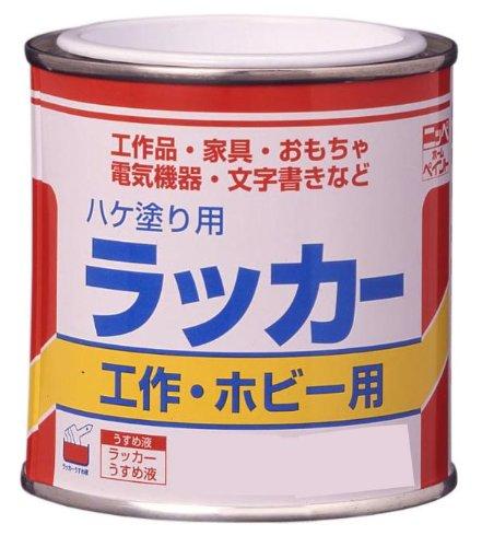 ニッペ 工作・ホビー用塗料 ラッカー ハケ塗り用 1/12L 鼠