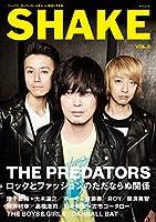 SHAKE(シェイク) Vol.2 (タツミムック)