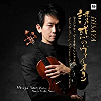 HISAYA 誘惑のヴァイオリン モーツァルトソナタ集 (HISAYA, Allure of the Violin ~ Mozart Violin Sonatas / Hisaya Sato, Violin | Moeko Ezaki, Piano) [CD]