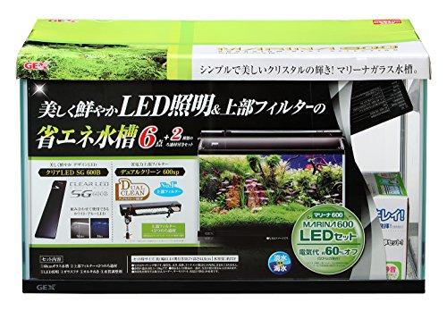 ジェックス マリーナ600 LEDセット