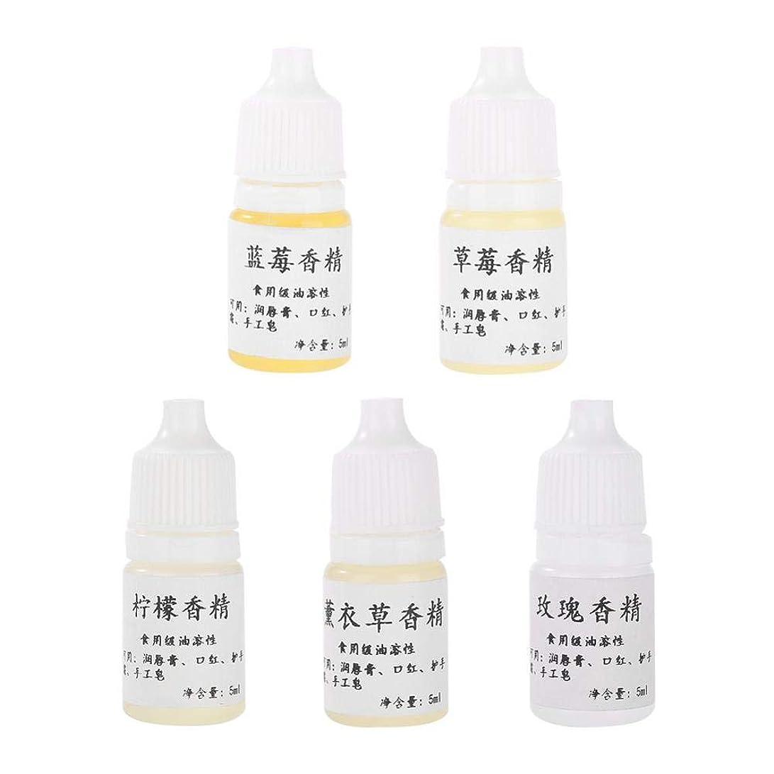 想定する矢ハント口紅エッセンス、唇 の保湿 リップクリーム ハンドクリーム 石鹸などDIY材料 天然エッセンス 操作が簡単 5種類/セット(5種類/セット)