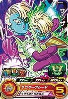 スーパードラゴンボールヒーローズUM3弾/UM3-042 サウザー C