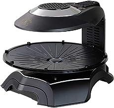 "MKE Seiko HG-100K Smokeless Roaster ""Healthy Grill"" Black"
