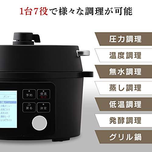 アイリスオーヤマ 電気圧力鍋 2.2L 自動メニュー69種類 2WAY グリル鍋 ガラス蓋付き レシピブック付き ブラック 2020年モデル PMPC-MA2-B