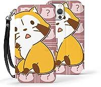 iphoneケース 12シリーズ あらいぐまラスカル 手帳型 Iphone 12/Iphone 12 Pro/Iphone 12 Mini/Iphone 12 Pro Max 薄型 耐衝撃 カバー 保護力 イケメン 人気 おしゃれ シンプル 可愛い 贈り物 横置き機能 全方位の保護性 保護ケース