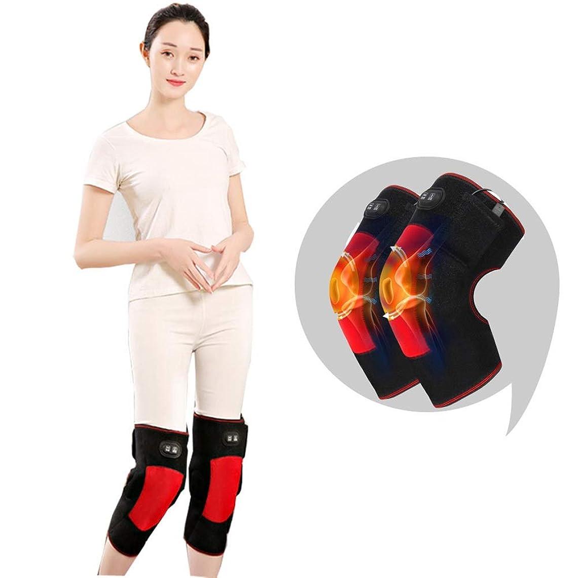 冊子下位再集計ワイヤレス膝マッサージ振動加熱磁気療法ブレースサポート自然加熱足マッサージベルトヘルスケア