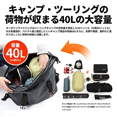 ドッペルギャンガー『ターポリンサイドバッグ』