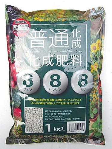 国産 三菱 普通化成肥料 8-8-8 1kg