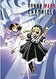 Gunnm Alita Mars Chronicle nº 04 (Manga Seinen)