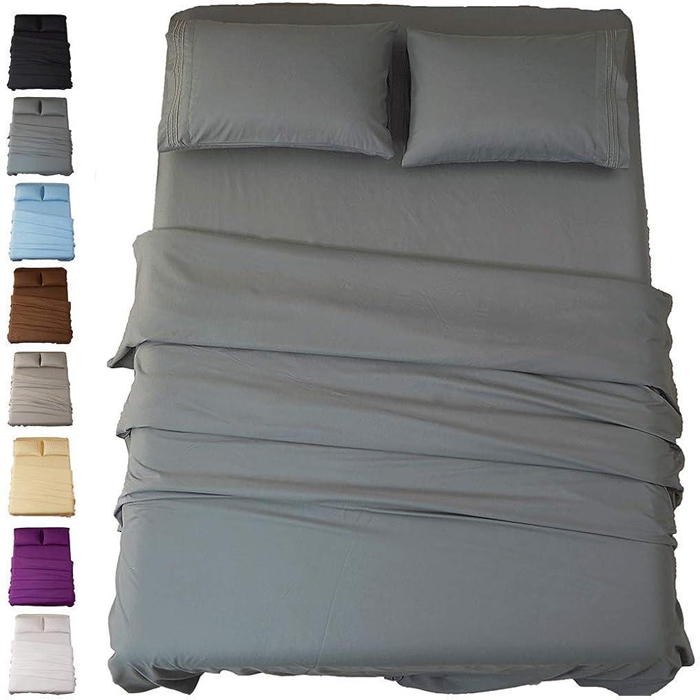 味マイクロプロセッサなめらかな(Queen, Dark Grey) - Sonoro Kate Bed Sheet Set Super Soft Microfiber 1800 Thread Count Luxury Egyptian Sheets 41cm Deep Pocket Wrinkle and Hypoallergenic-4 Piece(Queen Dark Grey)