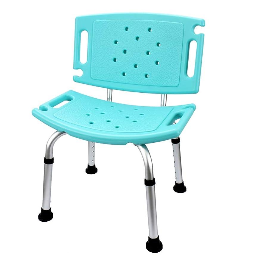 乞食プレミアム耐えられない背もたれシャワーベンチバスチェアハンディキャップシャワーシート付き大人用調節可能な高さ障害シャワーバスシートチェアスツールベンチ