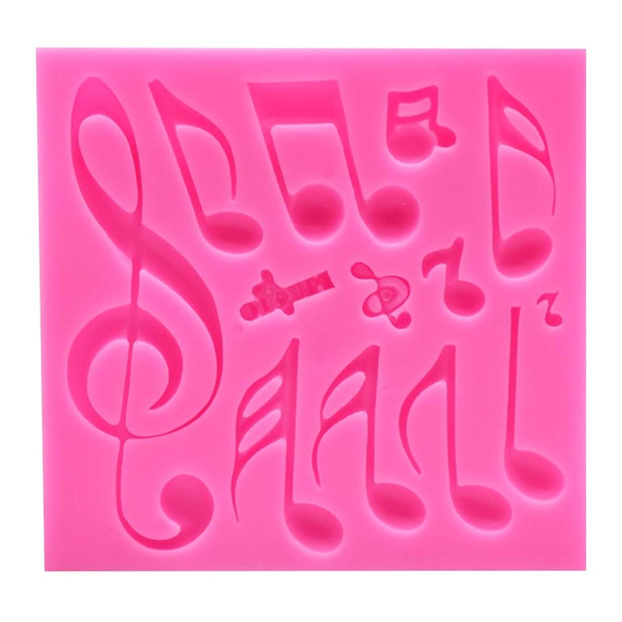 他の日理論あたりBESTONZON ミュージカル表記シリコン鋳型ケーキデコレーティングツールバケアカップケーキデザートチョコレートフォンダンモールド(ピンク)