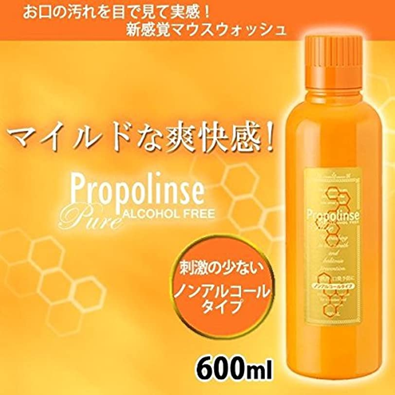フルートしおれた期限プロポリンス ピュア (ノンアルコール マウスウォッシュ) 600ml