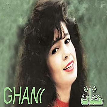 Ghanni