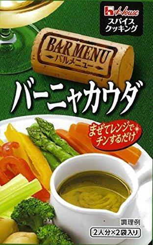 ハウス食品 スパイスクッキング バルメニュー バーニャカウダ 袋13g ×10個 [2697]