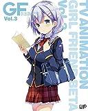 ガールフレンド(仮)Vol.3[DVD]