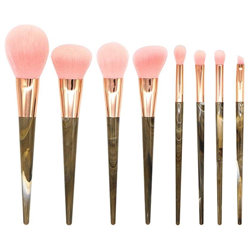 メイクブラシ 化粧ブラシ 8本 筆 アイシャドウブラシ 美容セット シャオメイスター