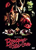 American Guinea Pig : Bouquet of Guts & Gore [Francia] [DVD]