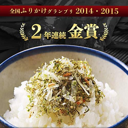 澤田食品『いか昆布80g』