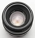 Zenit Helios-44-2 Helios 44-2 58mm 58 mm 1:2 - M42 M 42