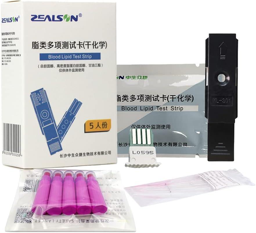 HDL Award-winning store LDL Triglycerides Cholesterol Nippon regular agency Strips Lipid Test Blood