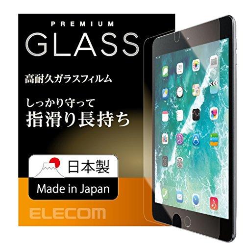 エレコム iPad 9.7 (2017/2018) フィルム 高耐久リアルガラス 0.33mm TB-A179FLGG03