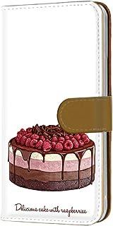 Xperia Z2 SO-03F 用 PU手帳型 カードタイプ スマホケース [スイーツ・チョコケーキ] パンケーキ デザート SONY ソニー エクスペリア ゼットツー docomo カード収納 スタンド式 携帯カバー スマホカバー FFAN...