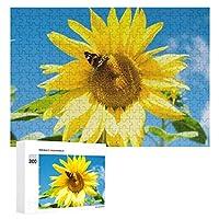 黄色いひまわりに座っている蝶 300ピースのパズル木製パズル大人の贈り物子供の誕生日プレゼント