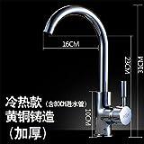 Qimeim Grifo mezclador de lavabo de baño grifo de lavabo mezclador de lavabo agua caliente y fría latón inoxidable giratorio agua fría baño mezclador grifos