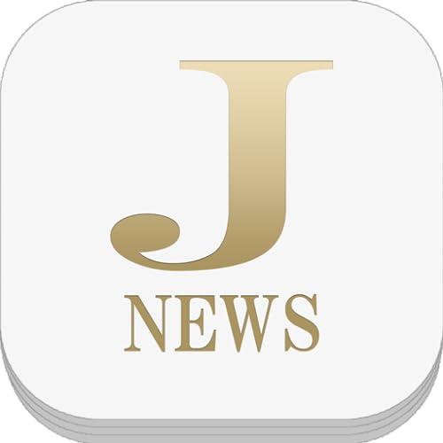 ジャニーズニュース(神まとめforジャニーズ)〜嵐・関ジャニ・SMAP・キスマイなどの最新情報