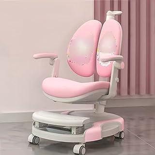 WanuigH Svängbar stol för barn barn lärstol korrigering sitta hållning stol justerbar stol hem grundskola student skrivbor...