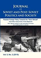 Journal of Soviet and Post-Soviet Politics and Society 2019: Special Issue: Remembering Diversity in East-Central European Cityscapes