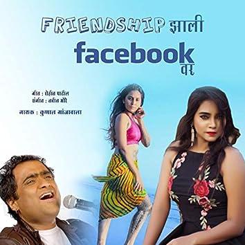 Friendship Zali Facebook Var - Single