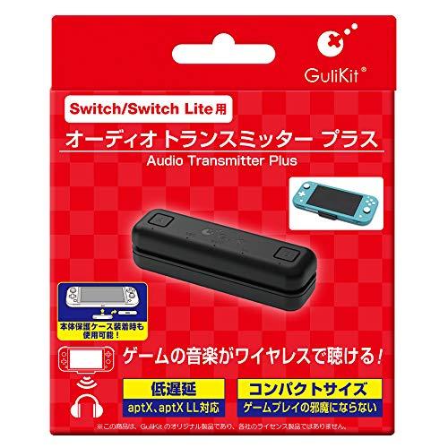 (Switch/Switch Lite用)オーディオトランスミッタープラス【TELEC認証商品】 - Switch