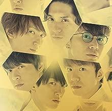 crystal (期間限定-多謝台湾-盤) (CD+DVD)