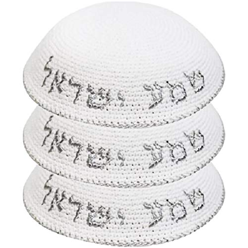 The Dreidel Company Knitted White & Silver Shema Israel Yarmulke Kippah 16 cm Diameter (3-Pack)