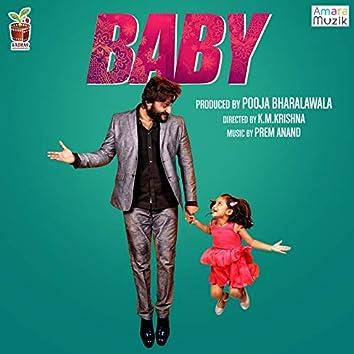 Baby (Original Motion Picture Soundtrack)
