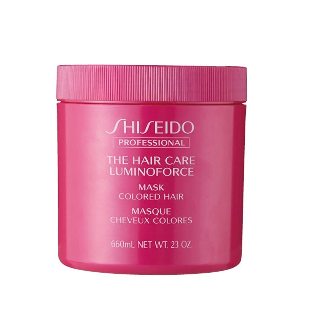 マーガレットミッチェルつまらない欠点資生堂 THC ルミノフォース マスク 680g ヘアカラーを繰り返したごわついた髪を、 芯からしなやかでつややかな髪へ SHISEIDO LUMINOFORCE