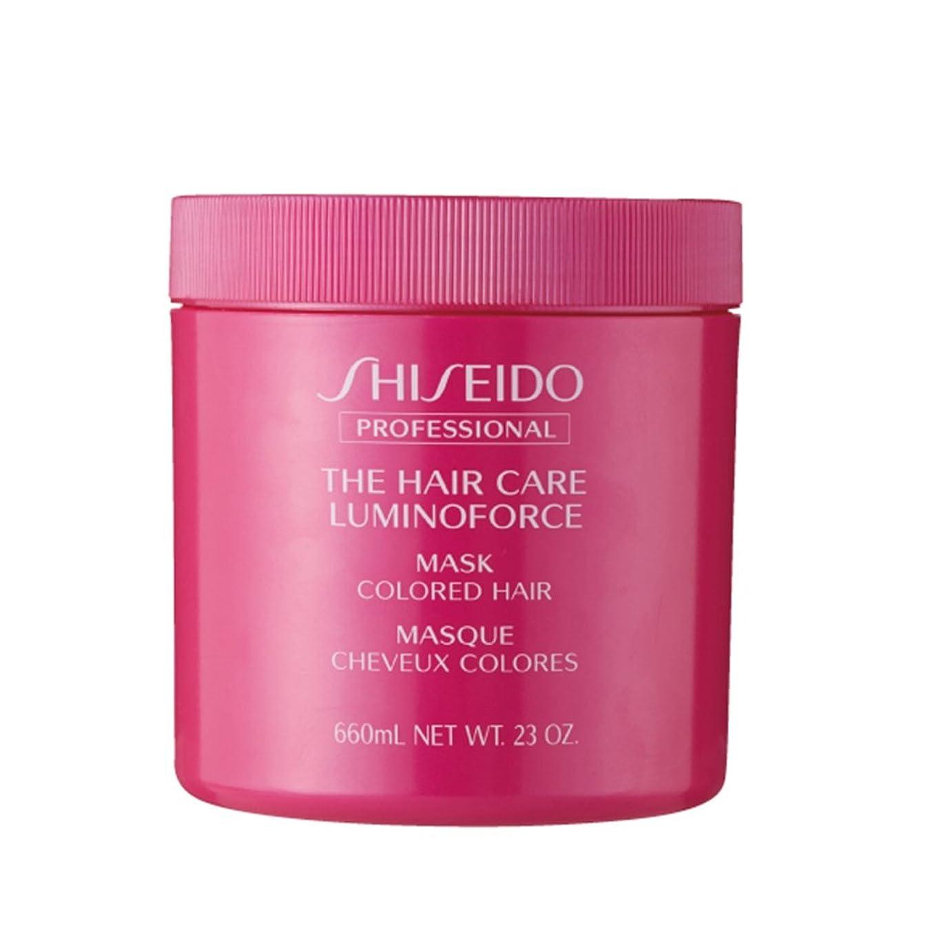 迫害する乱暴な正義資生堂 THC ルミノフォース マスク 680g ヘアカラーを繰り返したごわついた髪を、 芯からしなやかでつややかな髪へ SHISEIDO LUMINOFORCE