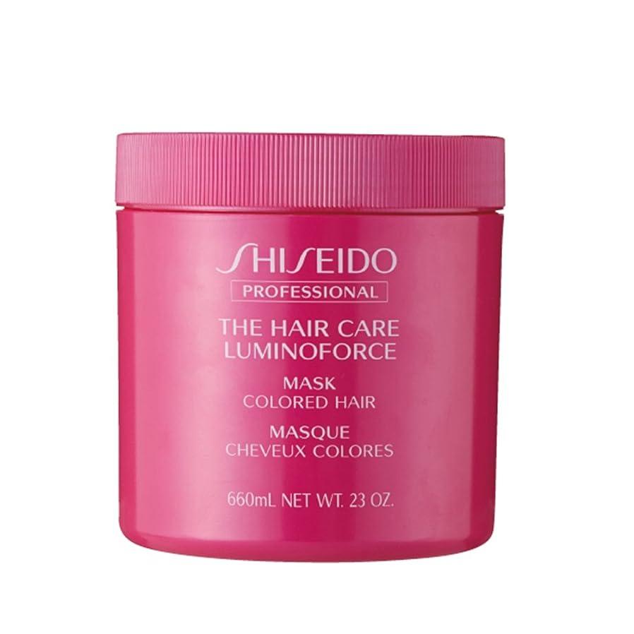 市民涙が出るミンチ資生堂 THC ルミノフォースマスク 680g ×3個 セットヘアカラーを繰り返したごわついた髪を、芯からしなやかでつややかな髪へSHISEIDO LUMINOFORCE