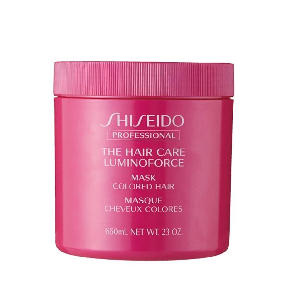 浪費社員天皇資生堂 THC ルミノフォースマスク 680g ×2個 セットヘアカラーを繰り返したごわついた髪を、芯からしなやかでつややかな髪へSHISEIDO LUMINOFORCE