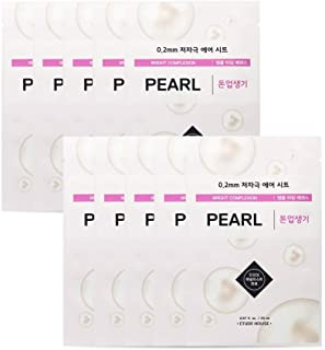 ETUDE HOUSE 0.2 Therapy Air Mask 10 Sheets (Pearl) | Hypo-Allergenic Mask Sheet for Natural Skin Glow Effect | K-beauty