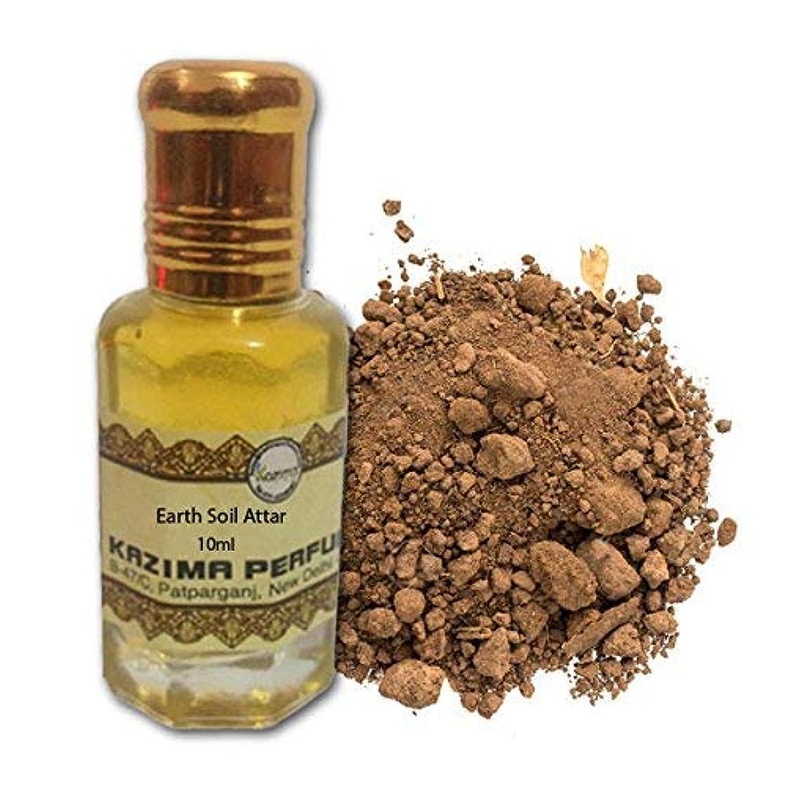 コンバーチブルギャップ田舎者地球の土壌アター香水 - ピュアナチュラル希釈していない(10ミリリットル)|アターITRA最高品質の香水はアターを持続長いスプレー