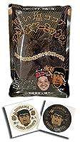 サーターアンダギーミックス   ◆  黒い塩ココア アンダギーミックス  限定ステッカー付【 公式 】 1P  ◆