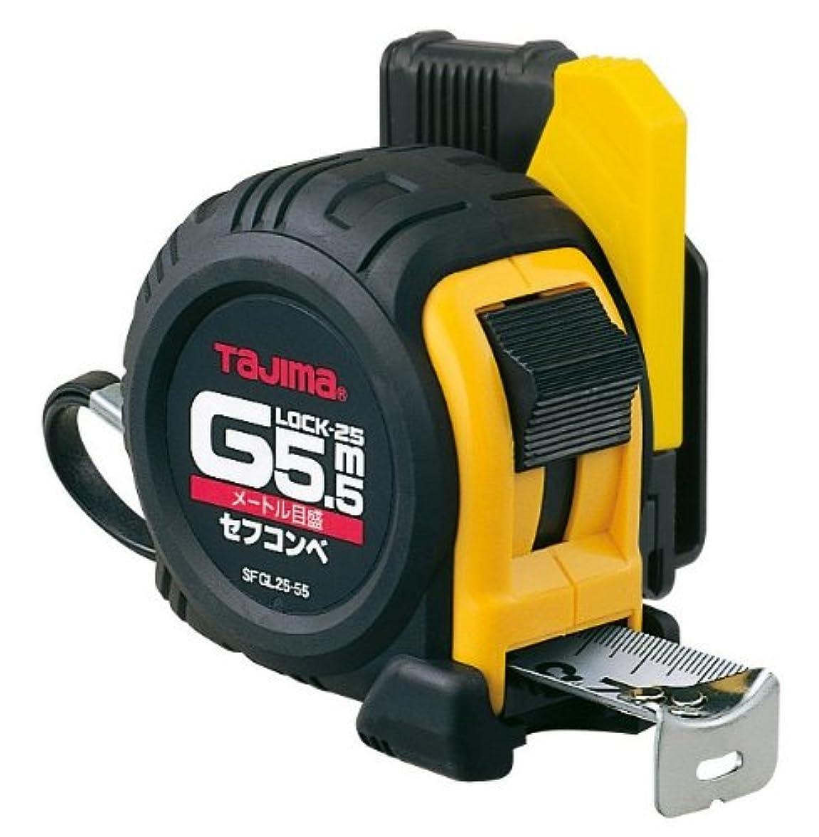 驚かす裁定ポットタジマ セフコンベ Gロック-25 5.5m 25mm幅 メートル目盛 SFGL25-55BL