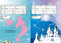 人気セット ハイデザイン婚姻届「リトルマーメイド&雪の女王 」各3枚セット<令和版>